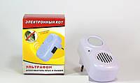 Отпугиватель Электронный кот PEST REPELLER Ultraphone крыс и мышей