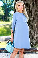 Платье-туника беременной (Голубой)