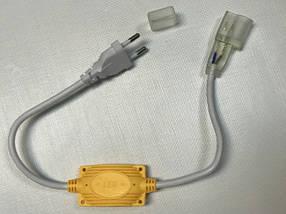 Комплект подсоединения LED НЕОН SL-001 220V Код.58867