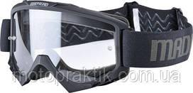 MADHEAD S8 PRO GOOGLE BLACK MATT Кросс маска/очки