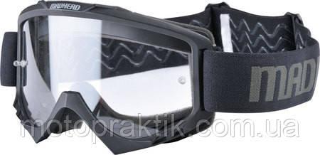 """MADHEAD S8 PRO BLACK MATT Кросс маска/очки - Интернет-магазин """"Mотопрактик"""" в Днепре"""