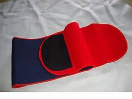 Пояс для похудения с термоэффектом Вулкан Классик 90*17 см