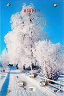 Газова колонка Іскра JSD 20 сніг
