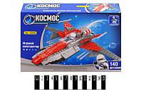 """Конструктор """"brick"""", """"космический корабль"""" 25468"""
