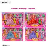 """Кукла типа """"барби"""" 88003b2, с одеждой и аксессуарами, в коробке: 47х32,5х6 см"""