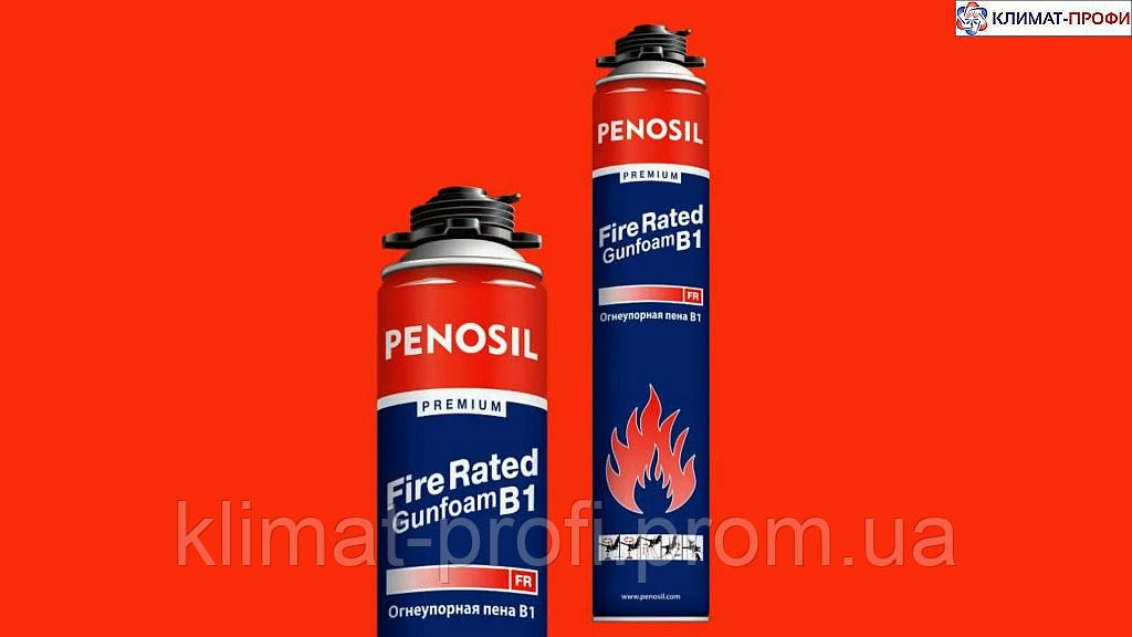 Пена профессиональная огнеупорная 750 мл под пистолет penosil