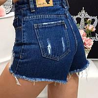 Короткие джинсовые шорты Китай Цвета 513 РОО