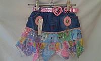 Джинсовая детская юбка  для девочки 5-9 лет,синяя
