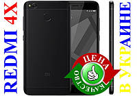 Xiaomi Redmi 4X 2/16ГБ+СТЕКЛО+БАМПЕР Черный