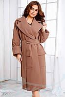 Пальто из экокашемира (Бежевый)