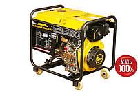 Генератор дизельный Кентавр КДГ283ЭК (Кентавр, 74 кг, 8 ч, 3,0 кВт, 2,8 кВт, Генератор, Дизель)