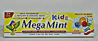 Mega Mint Kids дитяча зубна паста Frutti Bubble 50мл (шт.)
