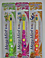Зубні щітки Mega Mint Kids 3-x кольорів блістер  288 (шт.) 7fb40cf836627