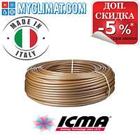 Трубы из сшитого полиэтилена Icma Floor Pex A 20x2.0 EVOH