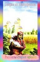 Генрих из Ейхенфельза., фото 2