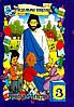 Програма для Недільної школи №3