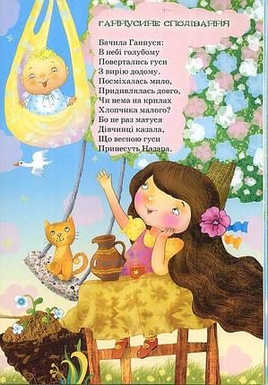 Зайчики - косарики. Сергій Рачинець, фото 2