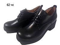 Туфли женские комфорт натуральная кожа черные на шнуровке  (62чк)