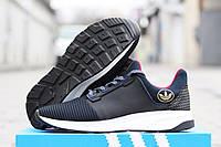 Кроссовки Adidas ZX Flux (темно синие) кроссовки адидас adidas
