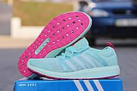 Кроссовки Adidas Bounce (мятные) летние кроссовки адидас adidas