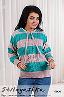 Полосатый свитер большого размера ментол