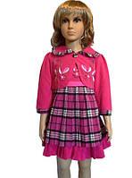 Платье-сарафан с жакетом для девочек