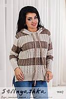 Полосатый свитер большого размера мокко