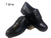 Туфли женские комфорт натуральная кожа черные на шнуровке (Т 10 чк), фото 1