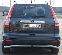 Защита заднего бампера труба изогнутая из нержавейки на Honda CR-V 2007-2012 2008