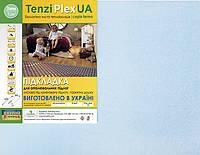 Подложка под ламинат и паркетную доску TenziplexUA для пола с системой подогрева 3мм