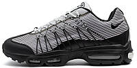 Мужские кроссовки Nike Air Max 95 Ultra Jacquard Black White (найк аир макс 95) белые/черные