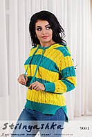Полосатый свитер большого размера бирюза