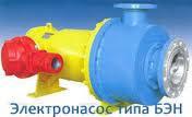 Насос герметичный химический специальный БЭН 304-ОС