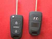 Ключ Hyundai выкидной корпус на 2-3 кнопки