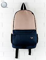 Рюкзак (с отделением для ноутбука до 17″) Staff - Blue with beige 23 L Art. RB0021 (бежевый \ тёмно-синий)