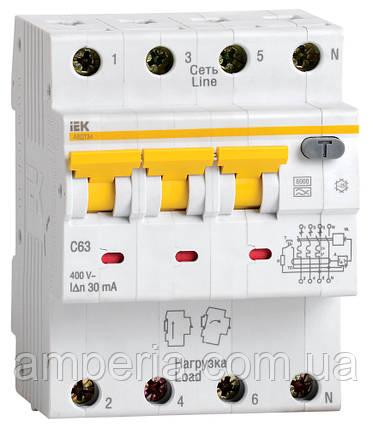 IEK Диференціальний автомат АВДТ34 C25 300мА (MAD22-6-025-C-300), фото 2