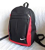 Рюкзак городской школьный туристический спортивный Найк3 37х27х13см