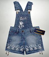 Джинсовый комбинезон 6,7,8,9 лет. Детская одежда оптом Турция.