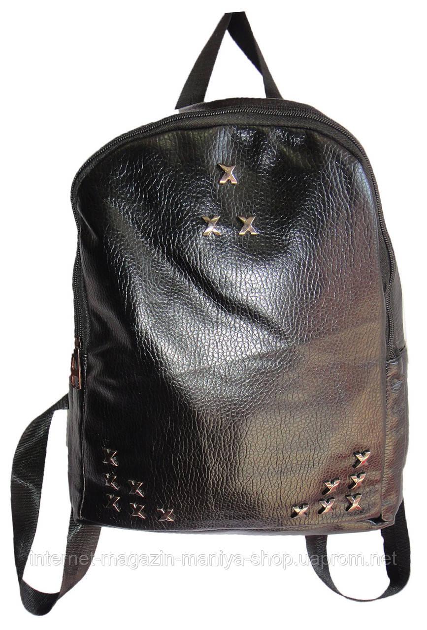 Рюкзак женский заклепки
