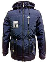 Куртка парка на мальчика, т.синяя, р.40-46
