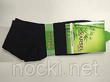 Носки женские бамбук короткие мягкая резинка Karsel пр-во Турция