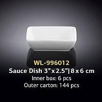 Блюдо для подачи закусок и соусов Wilmax фарфоровое WL-996012 8*6 см