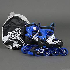 Ролики 1001 S разм 30-33см, Best Rollers, колёса PU, в сумке, переднее колесо со светом d=7 cм, синие
