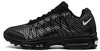 Мужские кроссовки Nike Air Max 95 Grey Black (найк аир макс 95) серые/черные