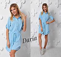 Женское модное однотонное платье-рубашка с поясом (4 цвета), фото 1