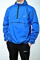 Ветровка,стильный анорак Nike водооталкивающая ткань синий