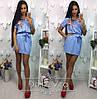 Женское стильное платье с поясом в полоску и вышивка