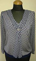 """Женская блуза большего размера  """"Спираль""""  54-64р."""