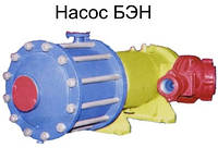 Насос герметичный химический БЭН 307-МС