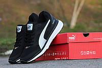 Мужские кроссовки Puma Ignite, плотная сетка, черно белые / кроссовки для бега мужские Пума Игнайт, стильные